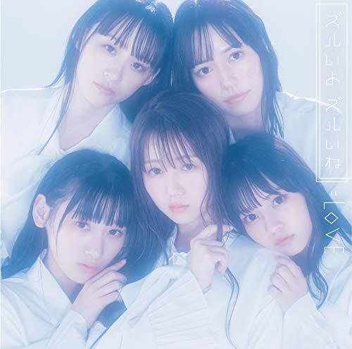 [MUSIC VIDEO] =LOVE – ズルいよ ズルいね Type-A,B,C付属DVD (2019.10.30/MP4/RAR) (DVDISO)