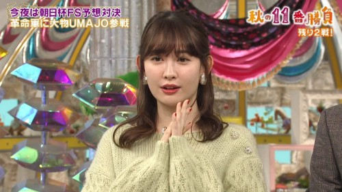 [TV-Variety] 191214 馬好王国 (乃木坂46 松村沙友理 – 元AKB48 小嶋陽菜)