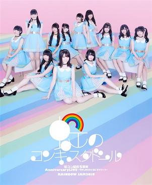 [TV-SHOW] 虹のコンキスタドール『虹コン結成5周年Anniversary LIVE~今年もあなたと過ごすサマー!~』&『RAINBOW JAM2019』 (BDISO)