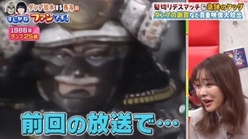[TV-Variety] 191113 すじがねファンです! (元HKT48 指原莉乃)