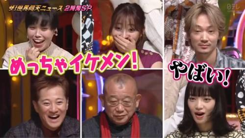 [TV-Variety] 191105 ザ!世界仰天ニュース 2時間SP (元HKT48 指原莉乃)