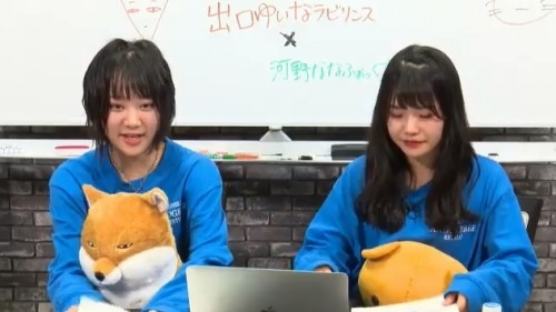 [TV-Variety] 191104 NMB48のしゃべくりアワー