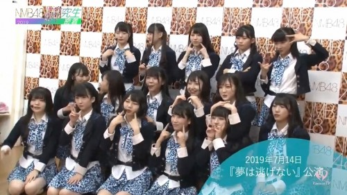 [TV-Variety] 190804 NMB48研究生密着2019 〜輝く未来をつかみ取れ〜 #09