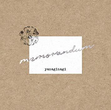 [Album] やなぎなぎ – memorandum (2019.11.13/MP3/RAR)