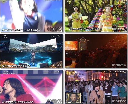 [TV-Variety] ベストヒット歌謡祭 – 2019.11.13