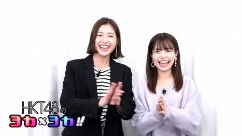 [TV-Variety] 191108 HKT48のヨカxヨカ!!