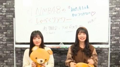 [TV-Variety] 191105 NMB48のしゃべくりアワー