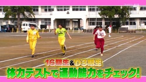 [TV-Variety] 191215 AKB48ネ申テレビ シーズン32 #08