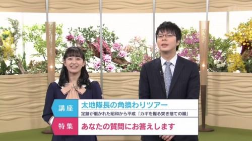 [TV-Variety] 191215 将棋フォーカス (乃木坂46 向井葉月)