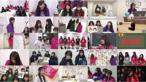 [TV-Variety] 191213 NMB48 YNN 24 Hour College 2019
