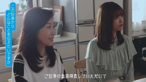 [TV-Variety] 191105 知って、肝炎で健康家族 (乃木坂46 松村沙友理)