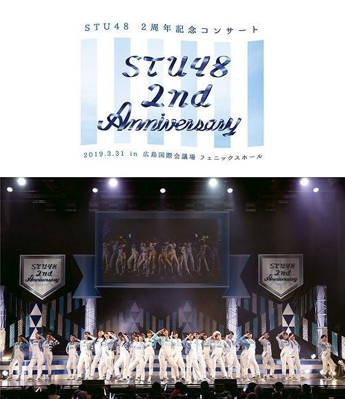 [TV-SHOW] STU48 2nd Anniversary Blu-ray (2019.11.06)