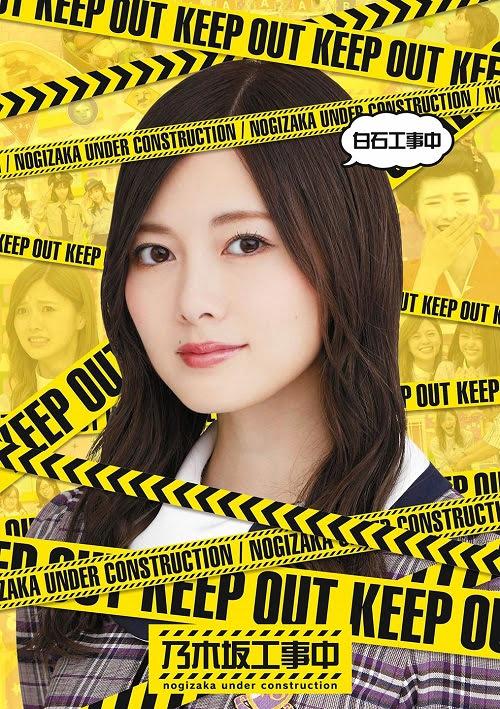[TV-SHOW] 乃木坂46 – 白石工事中 Blu-ray (2019.11.06) (BDISO)