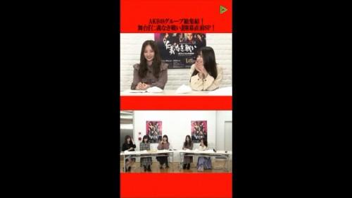[TV-Variety] 191105 LINE LIVE AKB48グループ総集結!舞台『仁義なき戦い』開幕直前SP!