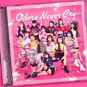 [Single] 仮谷せいら – Odora Never Cry (2019.10.30/MP3/RAR)