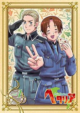 [ANIME] ヘタリア Axis Powers シーズン1+2 US版 (2009) (DVDISO)