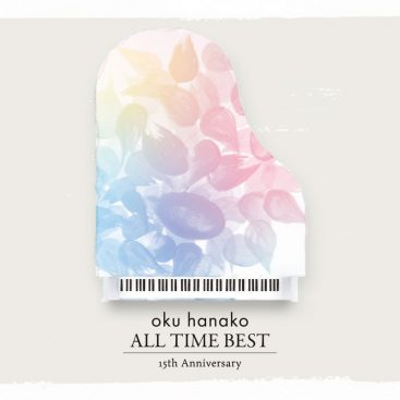 [Album] 奥華子 – 奥華子ALL TIME BEST (2019.11.13/MP3/RAR)