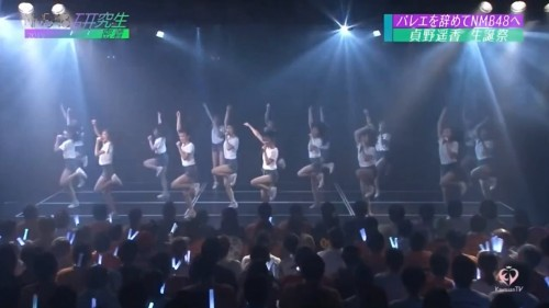[TV-Variety] 190721 NMB48研究生密着2019 〜輝く未来をつかみ取れ〜 #08