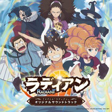 [Album] TVアニメ「ラディアン」オリジナルサウンドトラック (2019.11.20/MP3/RAR)