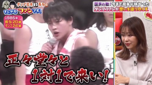 [TV-Variety] 191106 すじがねファンです! (元HKT48 指原莉乃)