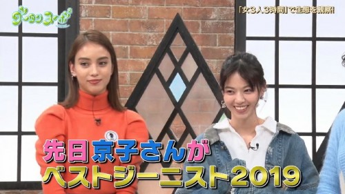 [TV-Variety] 191105 グータンヌーボ2 (元乃木坂46 西野七瀬)