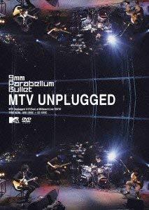 [TV-SHOW] 9mm Parabellum Bullet – MTV Unplugged (2012.08.29) (DVDISO)