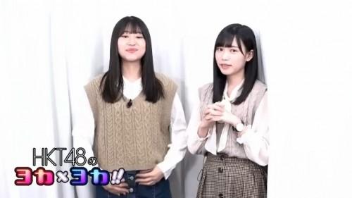 [TV-Variety] 191105 HKT48のヨカxヨカ!!