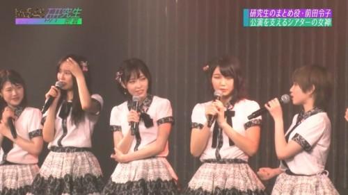 [TV-Variety] 190623 NMB48研究生密着2019 〜輝く未来をつかみ取れ〜 #06