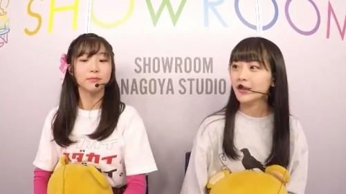 [TV-Variety] 191113 SKE48の栄ちんちこちん