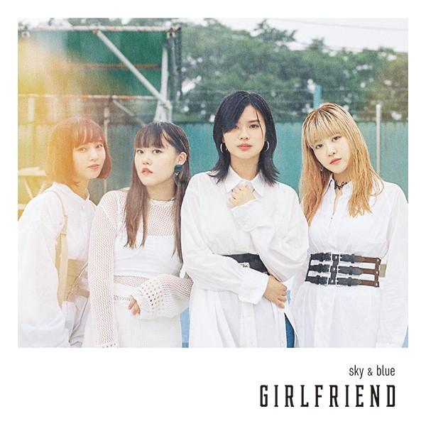 [Single] GIRLFRIEND – sky & blue [FLAC + AAC] [2019.08.28]