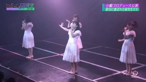 [TV-Variety] 190526 NMB48研究生密着2019 〜輝く未来をつかみ取れ〜 #04